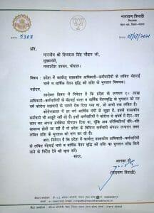 मप्र के शासकीय अधिकारी-कर्मचारियों के लिए BJP MLA की सीएम शिवराज से बड़ी मांग
