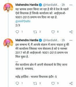 अब सर्टिफिकेशन पर मचा बवाल, सीएम के दावे पर BJP विधायक ने ली आपत्ति