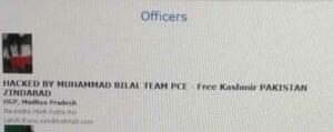 पाकिस्तान के पंजाब से हुई थी वेबसाइट हैक, राज कुंद्रा मामले में पुलिस का रुख स्पष्ट
