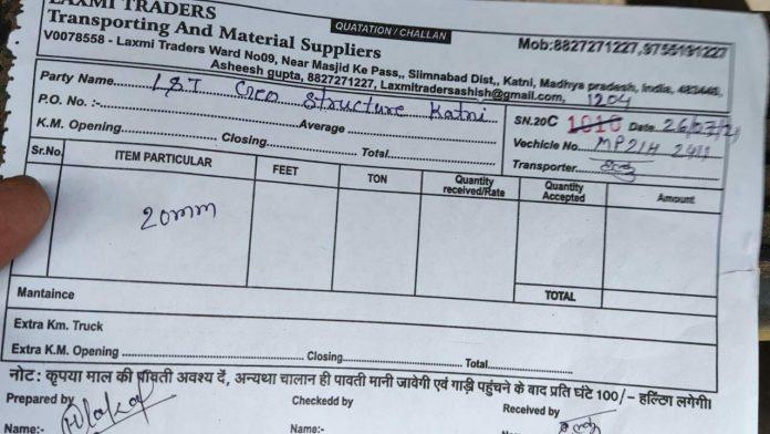 बीजेपी नेता पुत्र पर अवैध खनन के आरोप, राजस्व को जमकर लगा रहे चूना