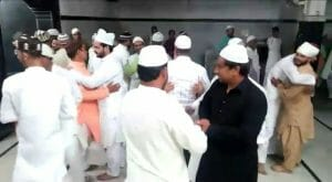 ईद -उल -अजहा में कोरोना के खात्मे और बारिश के लिए उठे हाथ, गले लग कर दी बधाई