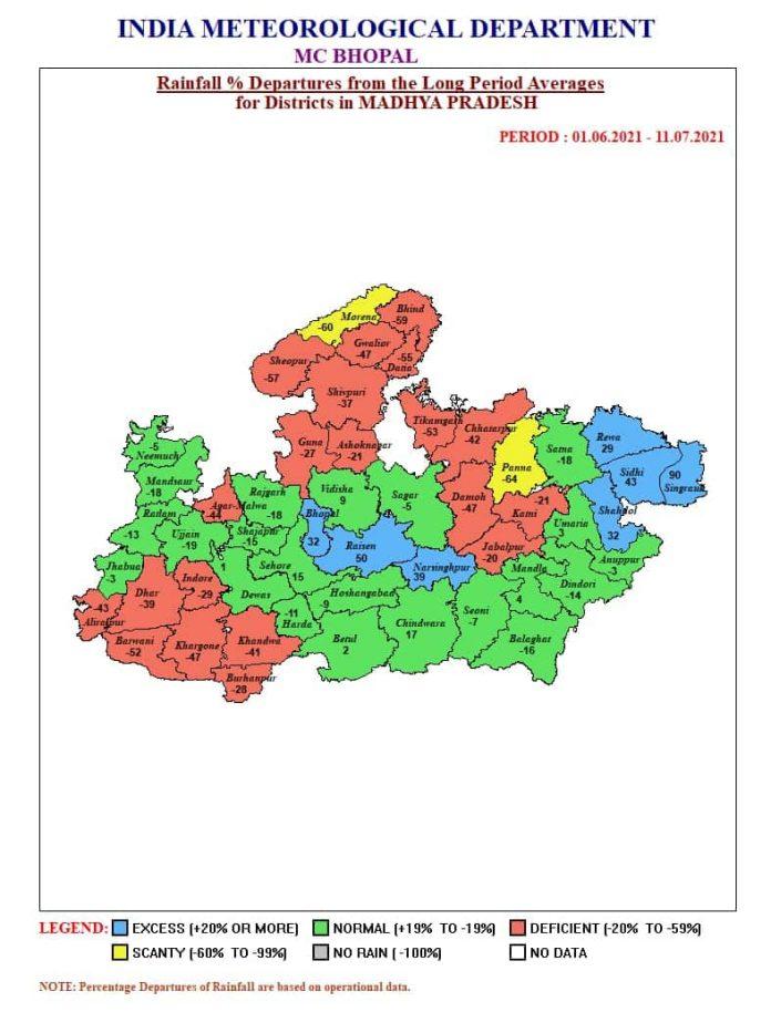 MP Weather Alert: मप्र के13 जिलों में भारी बारिश की चेतावनी, यहां बिजली गिरने के भी आसार