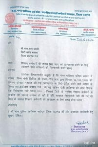 नपा कर्मी संजय जाट की हत्या के मामले में जिले भर के निकाय कर्मचारी हुए लामबंद, पुलिस को दी यह चेतावनी