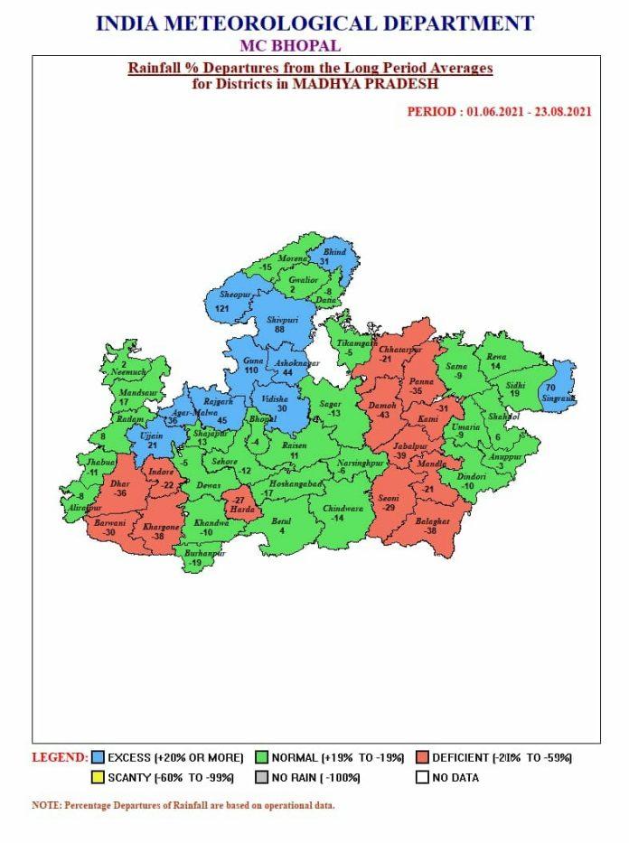 MP Weather: मप्र का फिर बदला मौसम, कई जिले अब भी प्यासे, आज इन जिलों में बौछार