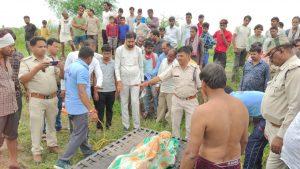 Ashoknagar : नहाते समय कुए में डूबने से युवक की मौत, विधायक ने 4 लाख मुआवजा देने का किया ऐलान
