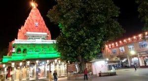 Independence Day 2021: 75 वर्ष, कई गौरवपूर्ण इतिहास, बोले CM Shivraj- पावन भूमि को विश्व में अग्रणी बनायें