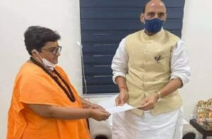 सांसद प्रज्ञा ठाकुर ने रक्षा मंत्री राजनाथ सिंह से मुलाकात कर रखी 3 EME सेंटर को शिफ्ट ना करने की मांग