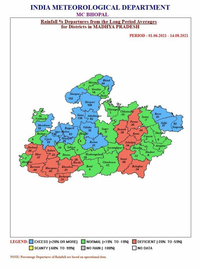 MP Weather: 19 अगस्त के बाद फिर झमाझम के आसार, आज इन जिलों में बौछार