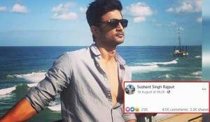 सुशांत सिंह राजपूत की अचानक Facebook profile बदलने से चौंके फैंस, फिर लिखा ये..