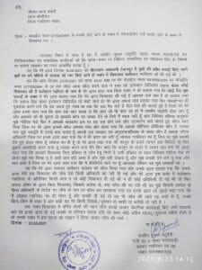 Gwalior News: पेड़ों की अवैध कटाई की शिकायत की तो मिली धमकी, मामला पहुंचा पुलिस थाने