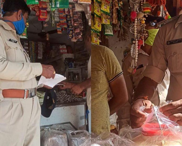 Chhindwara food department