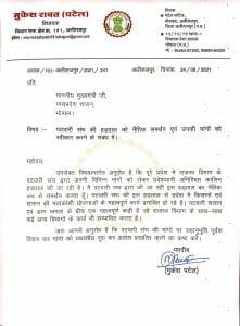 Alirajpur : पटवारियों के समर्थन में आए विधायक मुकेश पटेल, हड़ताल को लेकर कही यह बात