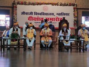 Gwalior News : दीक्षांत समारोह में राज्यपाल ने युवाओं से की अपील, खुद आत्मनिर्भर बनें दूसरों को भी बनाएं
