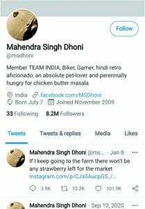 Twitter ने MS Dhoni के अकाउंट से हटाया Blue Tick, ये है कारण