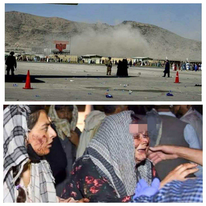 Kabul Airport Bomb Blast : लगातार दो धमाकों से दहला काबुल, 13 की मौत 52 घायल