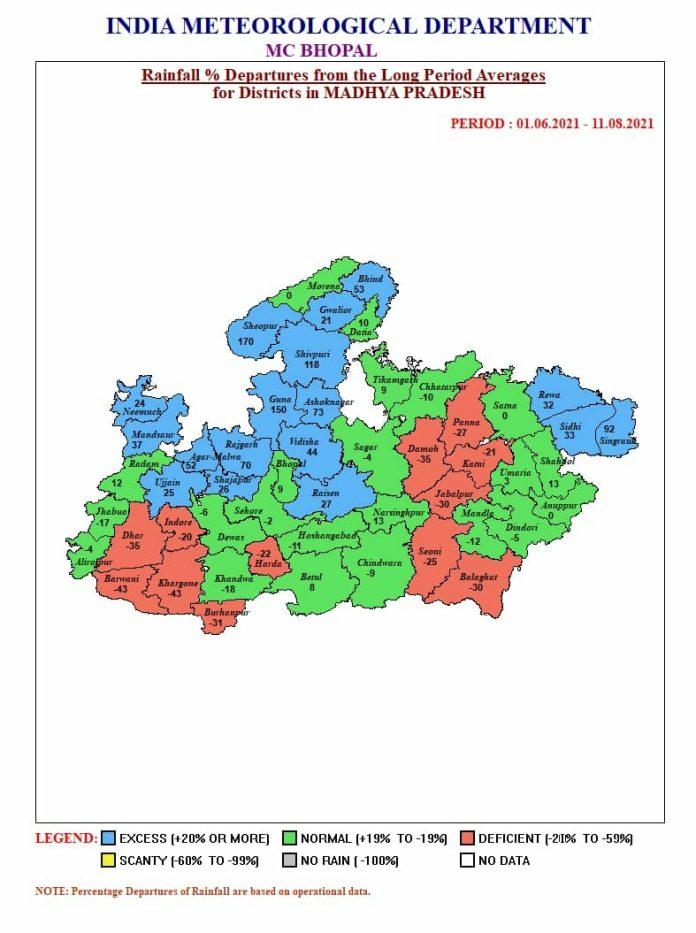 MP Weather : मप्र में फिर बदलेगा, इन जिलों में आज भारी बारिश, 4 संभागों में बिजली गिरने के आसार