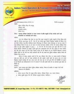 RTO बैरियर पर ड्राइवर की पिटाई का मामला, पुलिस ने नहीं लिखी रिपोर्ट, सरकार तक पहुंची शिकायत