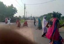 Chhatarpur news