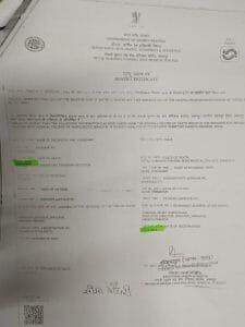 जबलपुर नगर निगम की इस बड़ी लापरवाही से महिला को नहीं मिल रहा शासन की योजना का लाभ, जाने क्या है मामला !