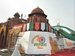 75th Independence Day: लाल किले से PM Modi ने दिया नया मंत्र, की बड़ी घोषणाएं, पढ़े यहां