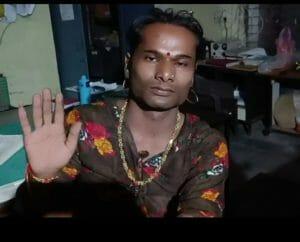 Bhind News : नशे के लिए पैसे ना देने से बौखलाए किन्नर ने कर दी युवक की हत्या