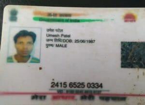 Hoshangabad : नर्मदा में मिली तीन दिन पुरानी युवक की लाश, जांच में जुटी पुलिस