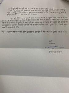 सरस्वती शिशु मंदिर के पूर्व छात्र ने दिग्विजय सिंह को भेजा कानूनी नोटिस, दी चेतावनी