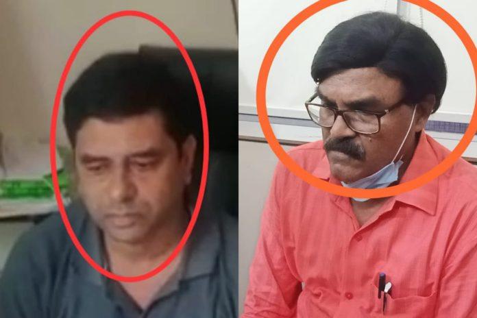 Bribe रिश्वत सहकारिता निरीक्षक पटवारी इंदौर लोकायुक्त पुलिस