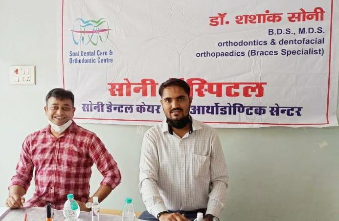 सोनी हॉस्पिटल में हुआ निशुल्क नेत्र एवं दंत परीक्षण शिविर का सफल आयोजन, 1000 से अधिक लोगों ने लिया लाभ
