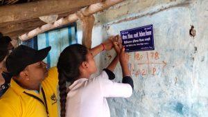 Daughter Day 2021 : MP का ये गांव हैं बिटिया गांव, घर के दरवाजे पर बेटी की नेमप्लेट