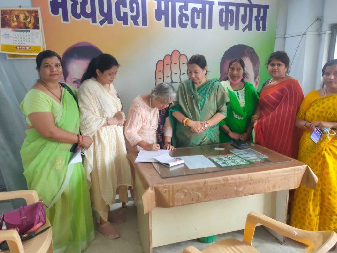 MP Politics: कांग्रेस पदाधिकारियों की बैठक, अध्यक्ष ने की प्रभारियों के नामों की घोषणा