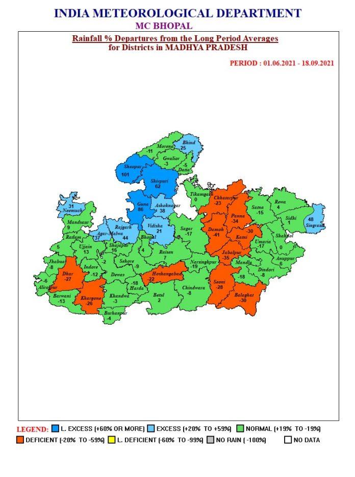 MP Weather: मप्र के 7 जिलों में आज भारी बारिश का अलर्ट, बिजली गिरने के भी आसार