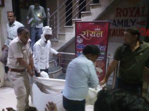 राजश्री होटल के कमरे में मिला मैनेजर का शव, पुलिस जांच में जुटी