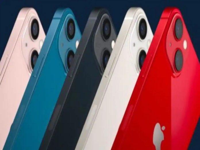 Apple ने नए डिज़ाइनों के साथ की iPhone 13 Series लॉन्च, जाने स्पेशल फीचर्स और मूल्य