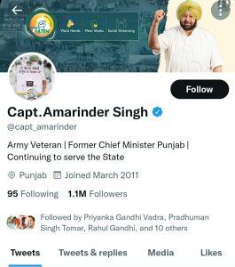 अमरिंदर सिंह ने ट्विटर से हटाया कांग्रेस, भाजपा में जाने पर कही ये बड़ी बात