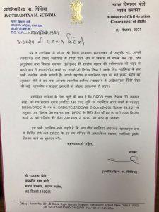 सिंधिया ने रक्षा मंत्री राजनाथ सिंह को दिया ग्वालियर आने का निमंत्रण, ये है कारण