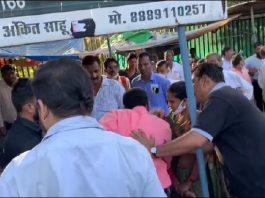 sagar couple viral video