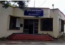 khandwa