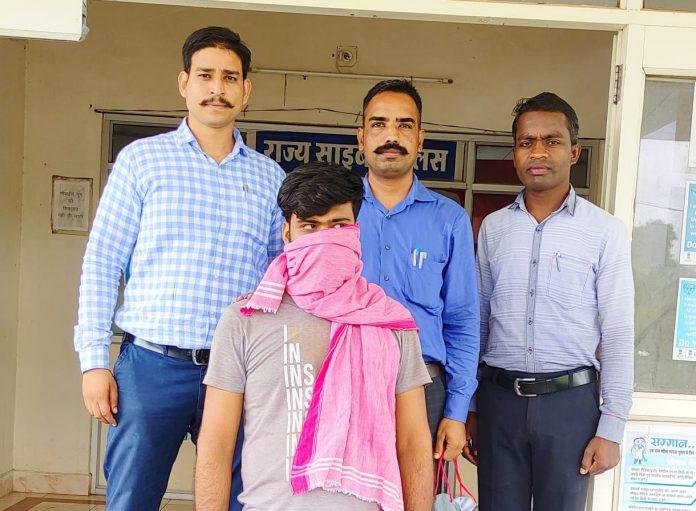 Ujjain News: Cyber Fraud का खतरा बढ़ा- KYC अपडेट के दौरान खाते में सेंधमारी, उड़ाए लाखों रूपए