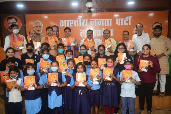 """विद्यार्थियों को अब """"मोदी कॉपी"""" के रूप में मिला नया शिक्षा मित्र, वीडी शर्मा ने किया विमोचन"""