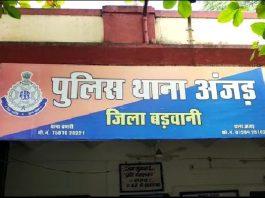 barwani rape news