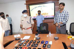 गुम हुआ मोबाइल मिलते ही खिल गया चेहरा, पुलिस ने खोज निकाले 5 लाख के फोन
