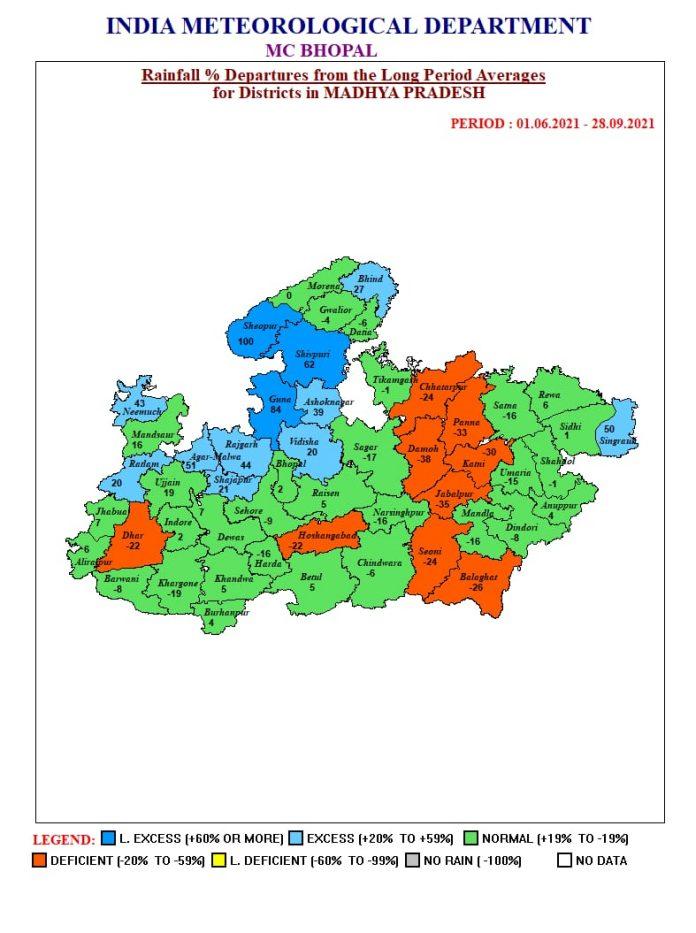 MP Weather : मप्र के 8 जिलों में भारी बारिश की चेतावनी, बिजली गिरने का भी अलर्ट