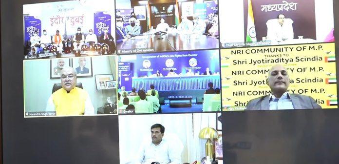 Scindia ने MP को दी बड़ी सौगात, CM Shivraj ने किया शुभारंभ, बोले- जिलों का होगा विकास