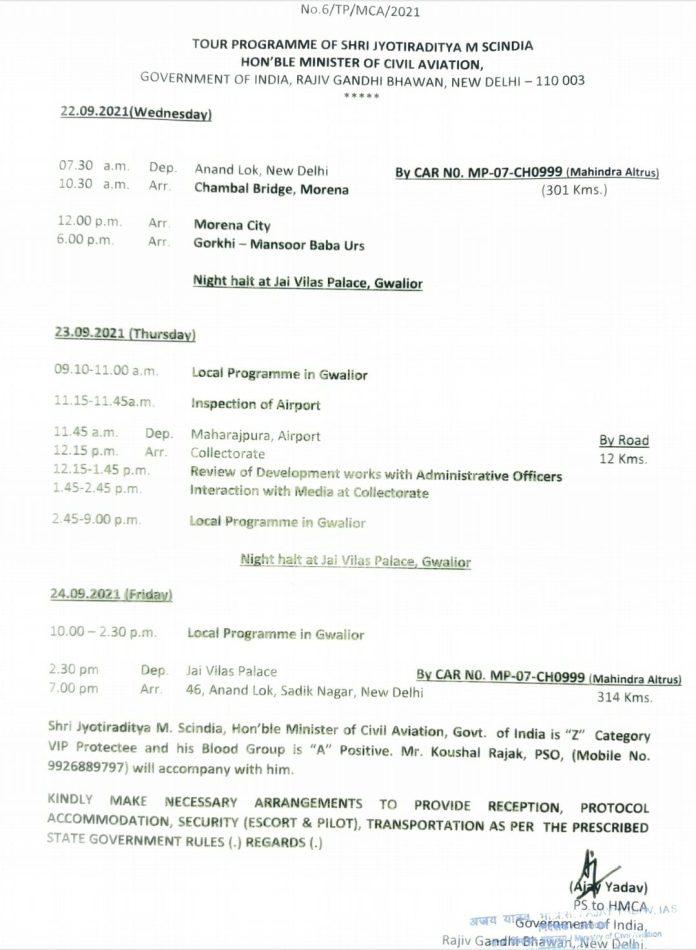 केंद्रीय मंत्री Scindia तीन दिन के ग्वालियर दौरे पर, विभिन्न कार्यक्रमों में करेंगे शिरकत