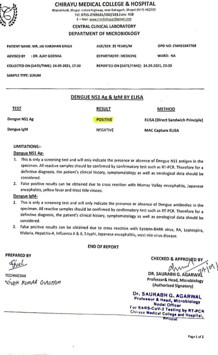 कांग्रेस विधायक जयवर्धन सिंह को हुआ डेंगू, डॉक्टरों ने दी आराम की सलाह