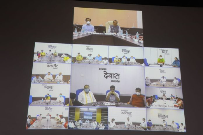 Vaccination MahaAbhiyan 3.0 : सीएम शिवराज ने दिए अहम निर्देश, जनता से किया ये आह्वान