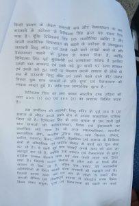 सरस्वती शिशु मंदिर के पूर्व छात्रों ने दिग्विजय सिंह के खिलाफ खोला मोर्चा, आपराधिक प्रकरण दर्ज करने की मांग