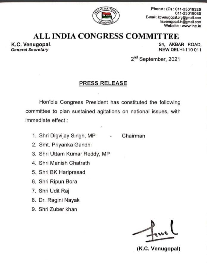 सोनिया गांधी ने बनाई 9 सदस्यीय कमेटी, दिग्विजय सिंह को सौंपी कमान