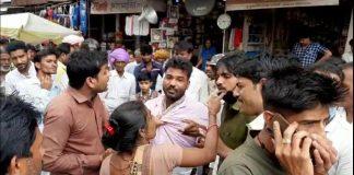 Ratlam viral video